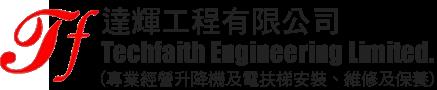 Head-Logo-01.fw